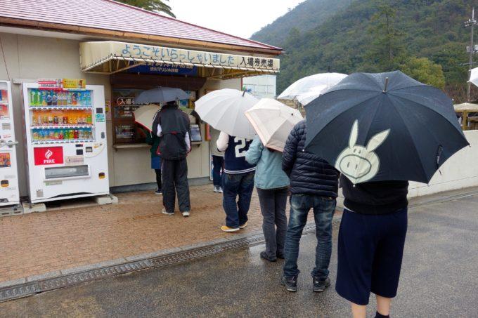 マリン水族館前のチケット売り場に並ぶ研修生