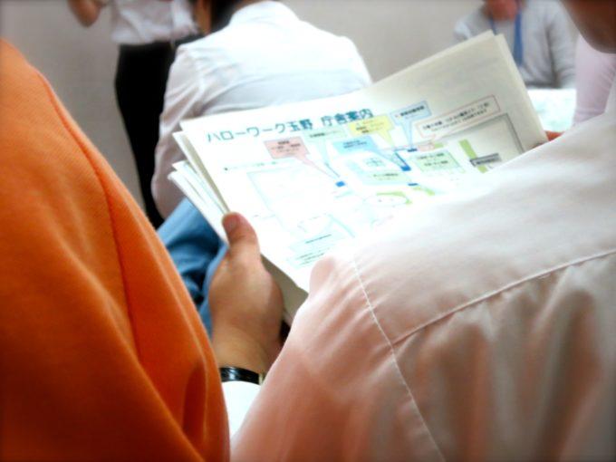 ハローワーク玉野庁舎の案内資料を見る参加者