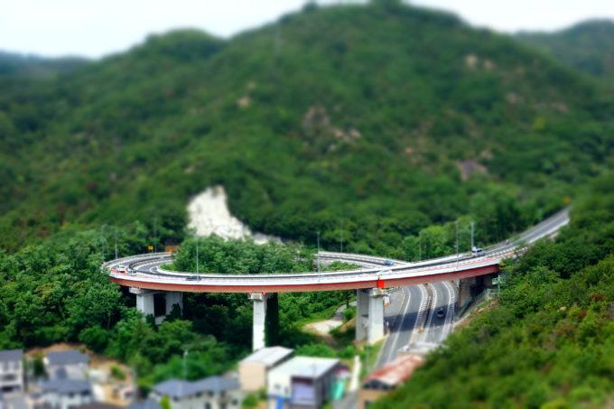 リトルプラスの裏山から撮影したループ橋