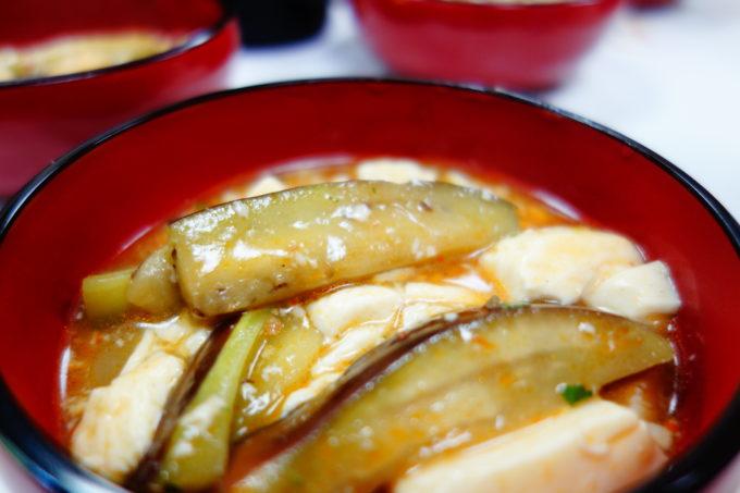 お椀に盛り付けた麻婆豆腐
