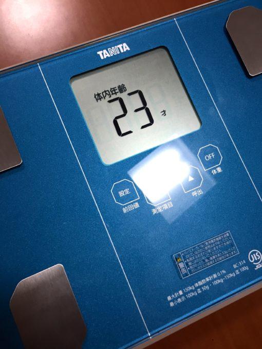 23才と表示されたタニタの体内年齢測定器