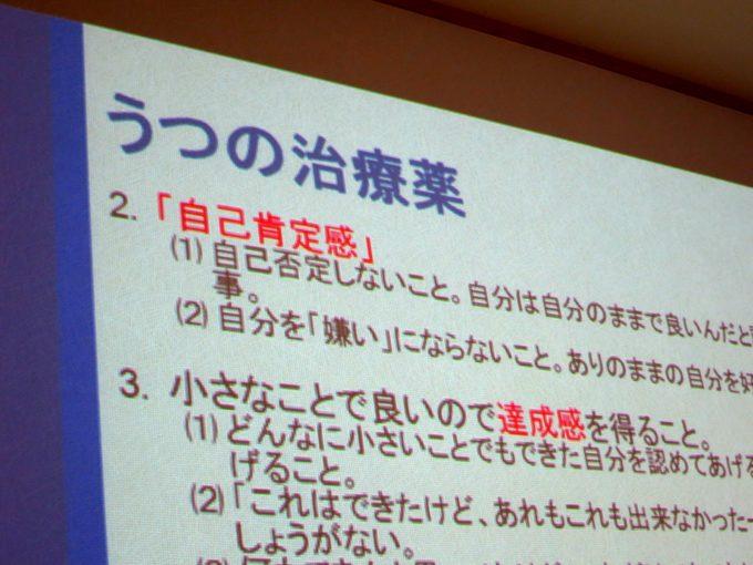 映し出された卒業生講座の画面