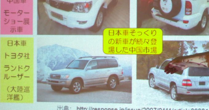 様々な車のデザインが掲載された画像