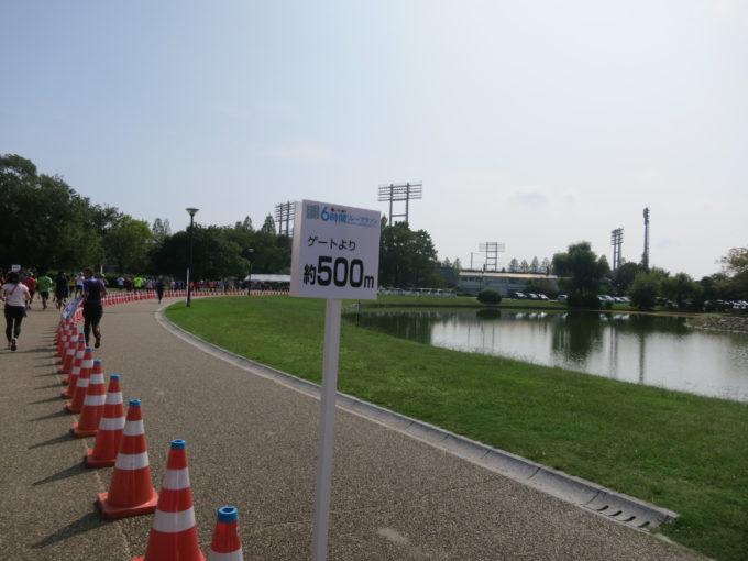 ゲートより500mと書かれた看板