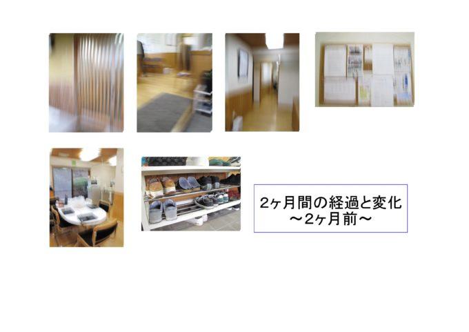 利用者が作成した様々なリトルプラス施設内の様子