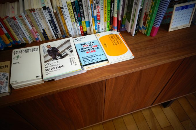 並べられたたくさんの書籍