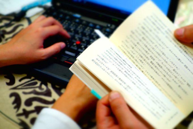 本を読みながらのグループワーク