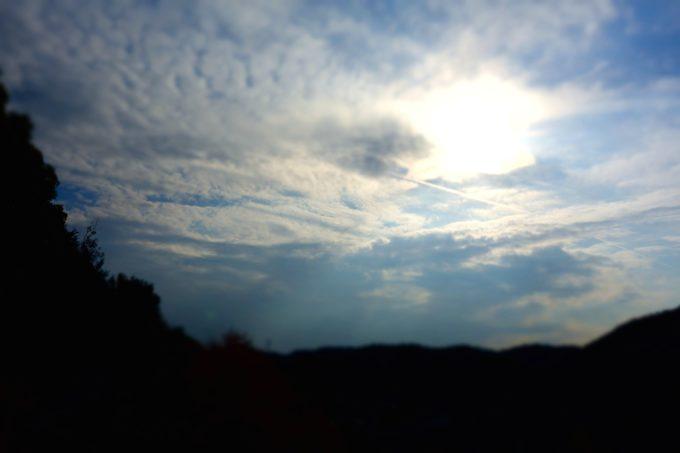 空いっぱい広がる雲