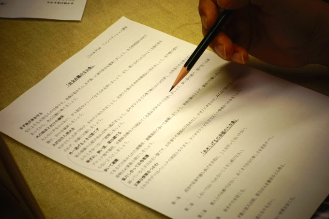課題が書かれた紙に書きこむ様子