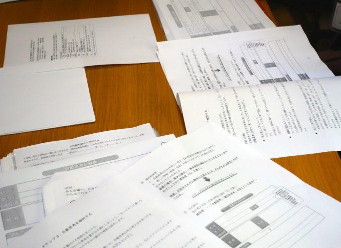 テーブルに置かれた集団認知行動療法の資料