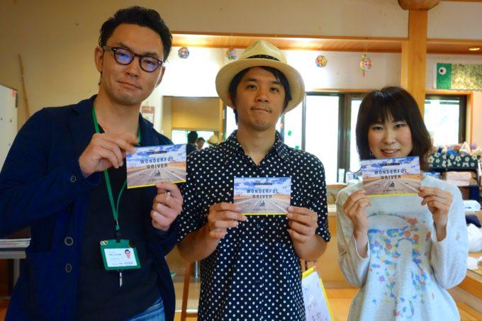 シンガーソングライターの植田さんとスタッフ