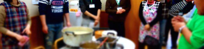 鍋を囲む研修生