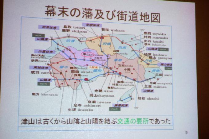 幕末の藩及び街道地図