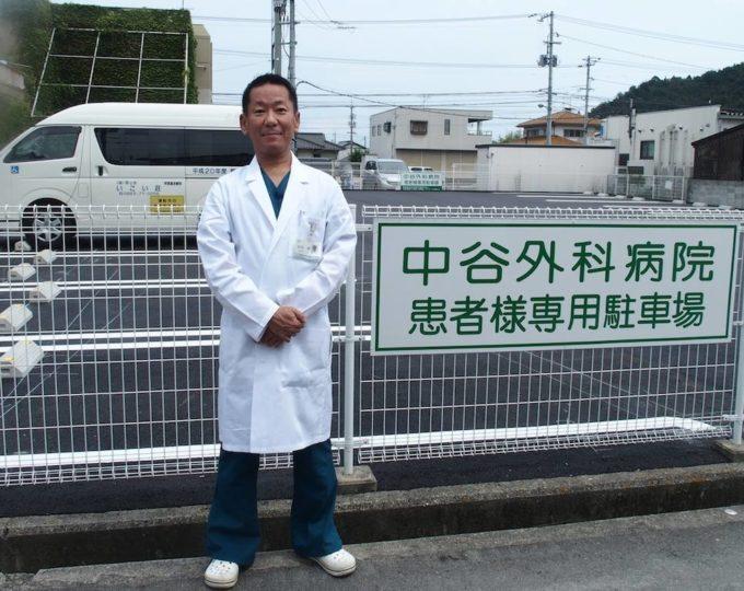 中谷院長先生です