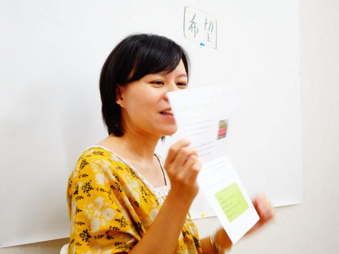 講師の松川さん