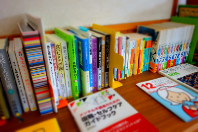たくさん並んだ書籍