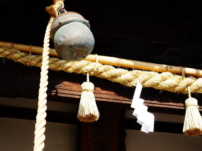 宇野にある古い神社