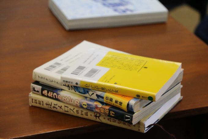積み重なった書籍