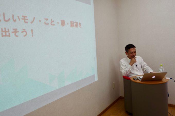 市職員のプロフェッショナル講座