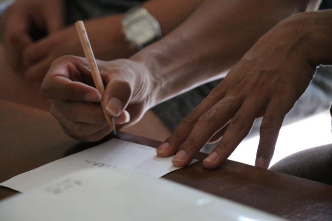 紙に書き出し自分自身を振り返る